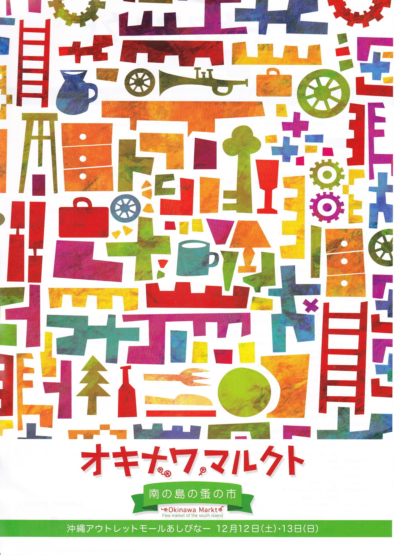 Okinawa Markt