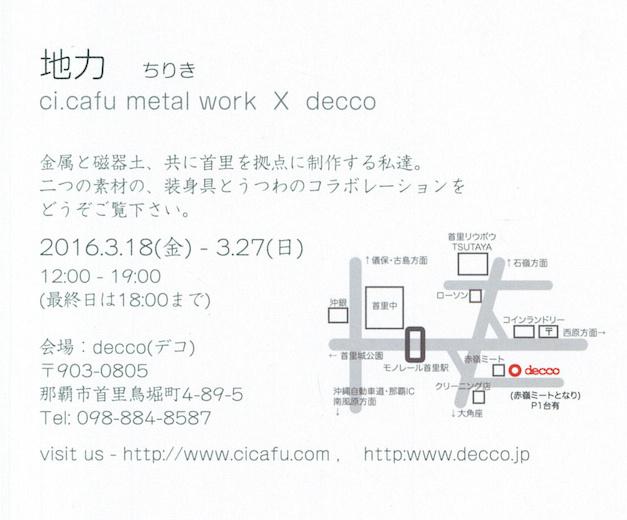 ちりきDMB40pctnote